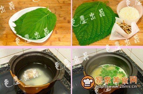陈皮苏叶粥的做法图片