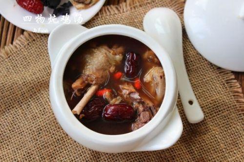 四物炖鸡汤的家常做法_四物炖鸡汤的做法大全-煲汤