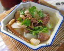 萝卜雪豆炖牦牛肉
