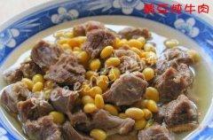黄豆炖牛肉