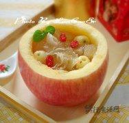 苹果莲子炖银耳