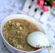 薏米莲子绿豆粥