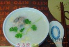 黄豆玉米猪骨粥