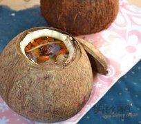 椰子炖乌鸡汤