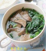 菠菜猪肝汤