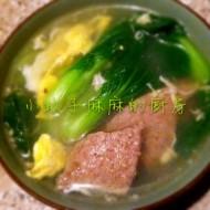青菜猪肝营养蛋汤