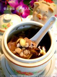 四神猪肚汤