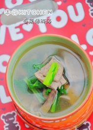 春菜猪肝汤