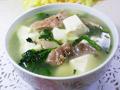 菜芯干豆腐猪肚汤