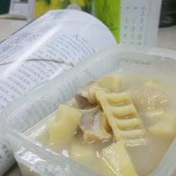咸肉春笋汤