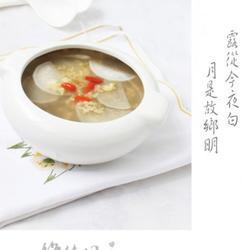 菜根绿豆汤