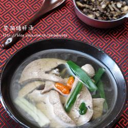 柴胡猪肝汤