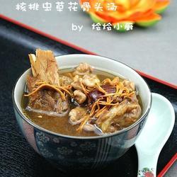 核桃虫草花骨头汤