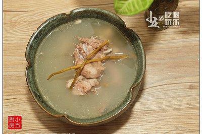 鲜霍斛水鸭汤