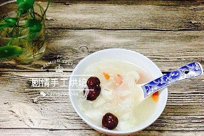 银耳姜薯甜汤