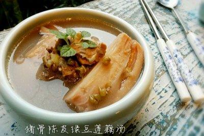 猪骨陈皮绿豆莲藕汤