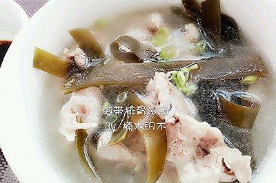 海带排骨浓汤