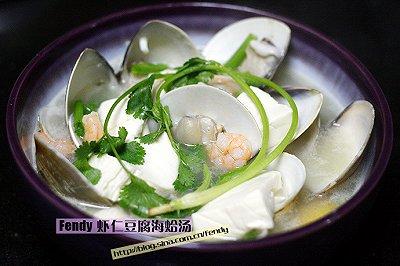 虾仁豆腐海蛤汤