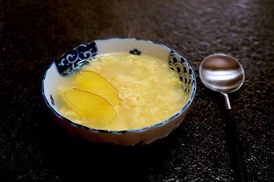 生姜鸡蛋汤