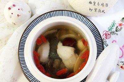 椰皇乌鸡汤