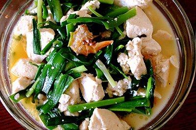 韭菜海米咕嘟豆腐