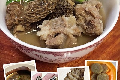 羊肚菌猪扒参猪骨汤