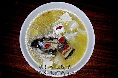 虱目鱼豆腐汤