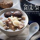 淮山薏米牛肉汤