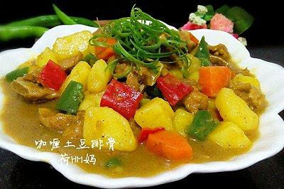 咖喱土豆排骨