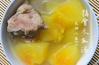 猪骨木瓜汤