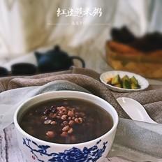 红豆薏米粥